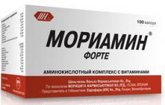 Мориамин Форте - аминокислотный комплекс с