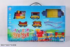 "Iron road toy ""Chukh-Chukh"" of"