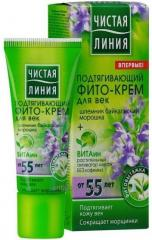 Phyto-cream for a century a shlemnik and