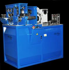The universal milling machine for cold forging of