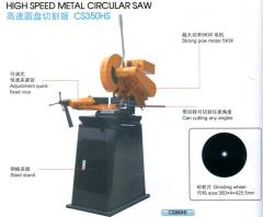The machine for cutting by an abrasive circle of CS350HS (diameter of 350 mm)