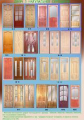 Двери из масива сосны, ольхи, дуба