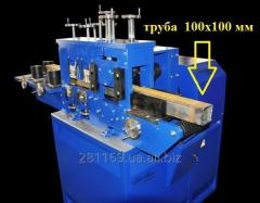 Industrial milling NK-1P machine