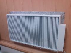 Device elektrootpitelny energy saving household
