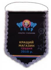 Изготовление вымпелов на заказ (Киев), Цена (цены) Лучшая в Киеве
