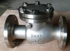 Rotary valve 19nž53nž