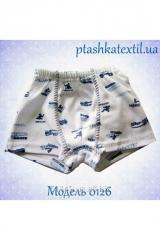 Boxer shorts color ribana