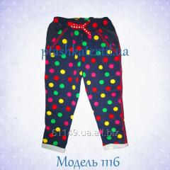 Trousers Polina streych pile