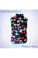 Alfie's vest fragmentary makhra