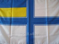 Flag of Naval Forces Ukraine