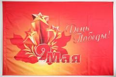 Flag Victory Day on May 9