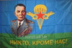 Flag Margelov Nikto except us