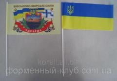 Tag of Ukraine small
