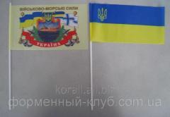 Tag of Ukraine small
