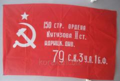 Victory Banner flag