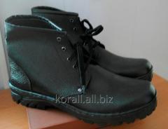 Riflenka shoes working