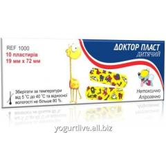 Bactericidal adhesive plaster children's