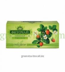 Phytotea VITAMIN from Greene Visa,