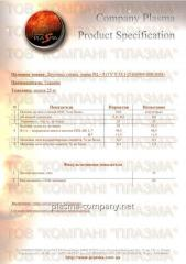 Диоксид титана технический марки РЦ-9