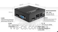 Tiny network registrar ZTP-MVR6204 4-CH