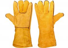 Gaiters gloves lined yellow long