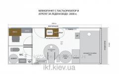 Mobile molokopriyemny office