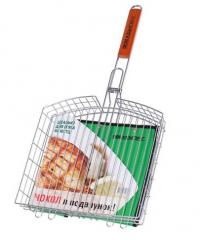 The double chromeplated lattice basket with the