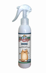 Spray for scaring away of cats, goodbye of 200 ml