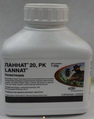 Lannat 20 century of river insecticide, dupont of
