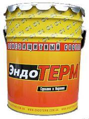 "OZS ""Endoterm 170205"" (for metal"