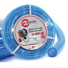 "Hose for water 3-layer 3/4"", 30 m, the"