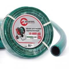"Hose for watering 3-layer 3/4"", 30 m, the"