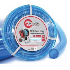 "Hose for water 3-layer 3/4"", 10 m,"
