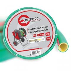 "Hose for water 4-layer 1/2"", 20 m,"