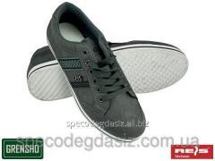 Reis Bsstyle S sneakers