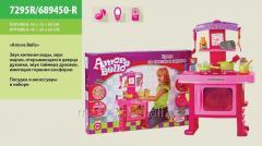Интерактивная детская кухня Amore Bello, 7295R/689450-R