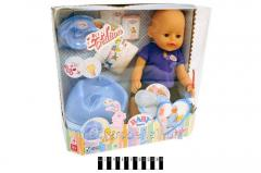 Baby doll of baby born 807866-8