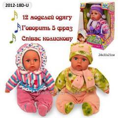 Baby doll of muzichniya lyalya 2012-18d-u (24