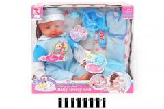 Baby doll (box) z set 8801