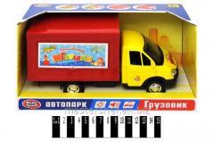 Машинка інерційна + світ.ефект.газель іграшки