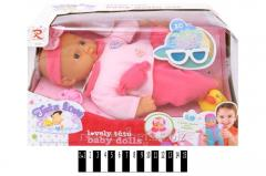 Baby doll vavu z accessories (box) 9330