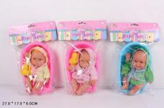 Baby doll in bk1601-b tray (48sht/2) with clothes,