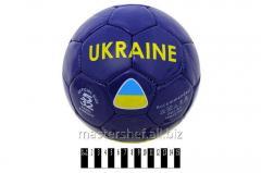 M'yach futbolniya of ukraine multi 2020-a