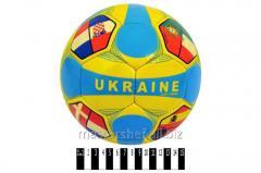 M'yach futbolniya of ukraine cup final