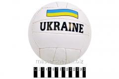M'yach ukraine 197 voleybolniya