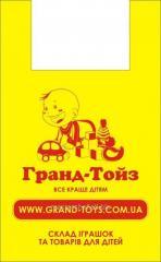 Package of f_rmoviya, grand-toyz