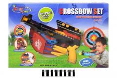 Arbalest + darts (box) 35881k-1