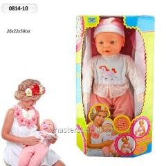 Baby doll functional 0814-10 (4 pieces) batar.,
