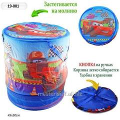 Basket for toys 19-001 (50 pieces) 45*50sm