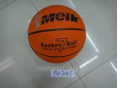 Ball basketball of bb0104 (50 pieces) of 550 grams
